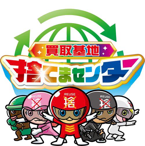 logo_sutema
